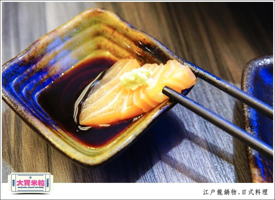 高雄平價日式料理推薦-江戶龍鍋物138元@大胃米粒0012.jpg