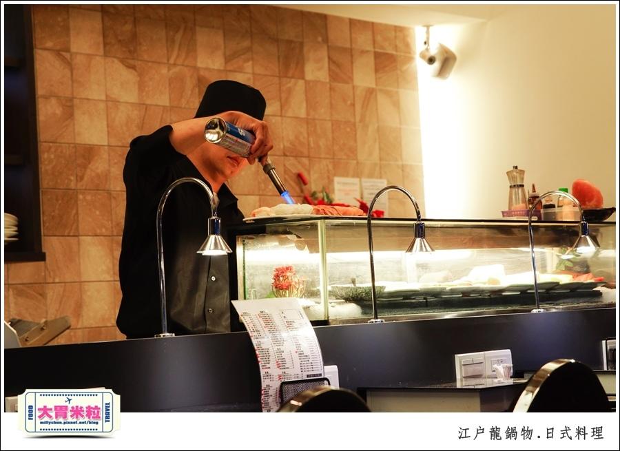 高雄平價日式料理推薦-江戶龍鍋物138元@大胃米粒0014.jpg