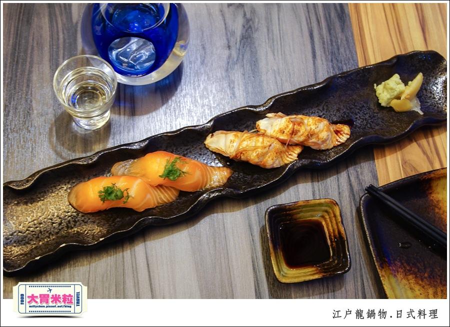 高雄平價日式料理推薦-江戶龍鍋物138元@大胃米粒0015.jpg
