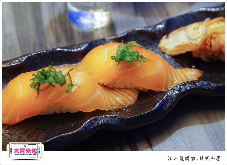 高雄平價日式料理推薦-江戶龍鍋物138元@大胃米粒0017.jpg