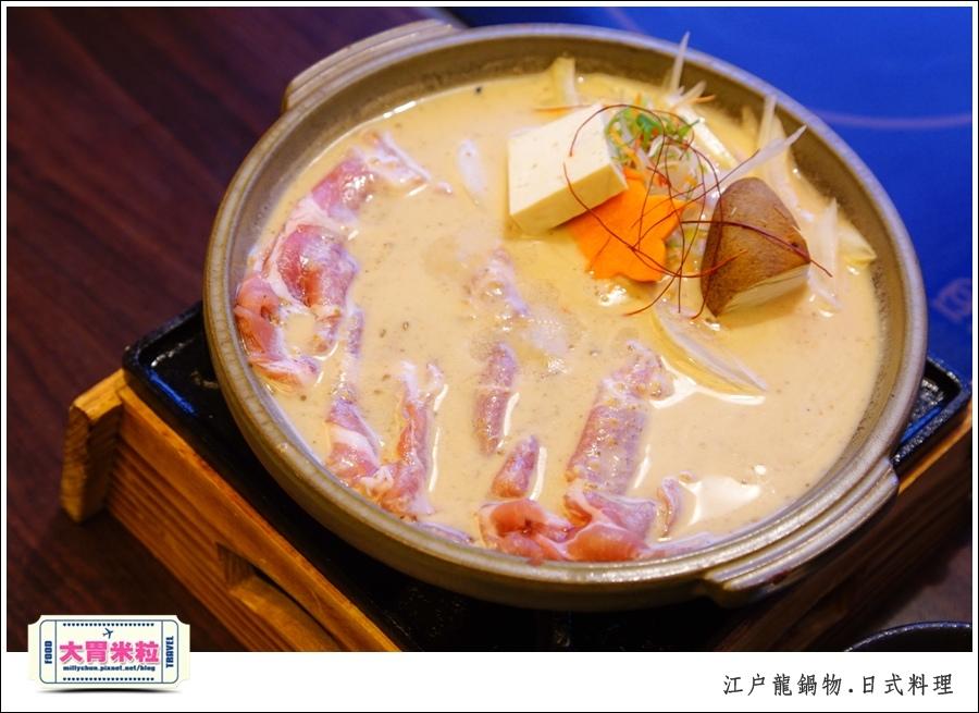 高雄平價日式料理推薦-江戶龍鍋物138元@大胃米粒0018.jpg