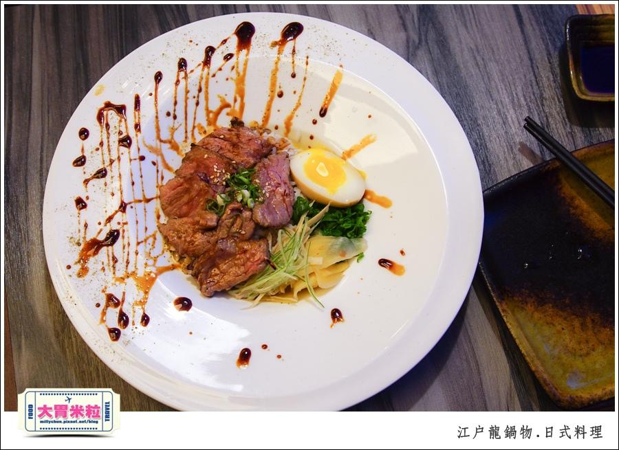 高雄平價日式料理推薦-江戶龍鍋物138元@大胃米粒0024.jpg