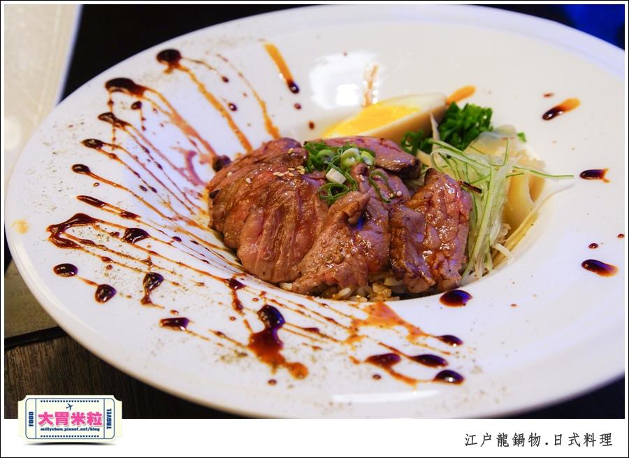 高雄平價日式料理推薦-江戶龍鍋物138元@大胃米粒0025.jpg