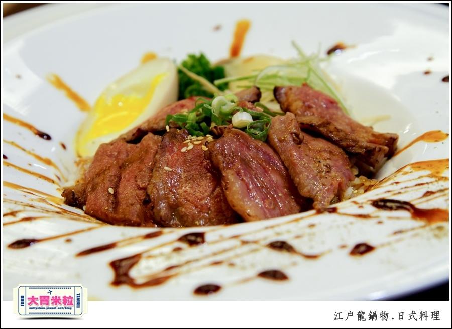 高雄平價日式料理推薦-江戶龍鍋物138元@大胃米粒0026.jpg