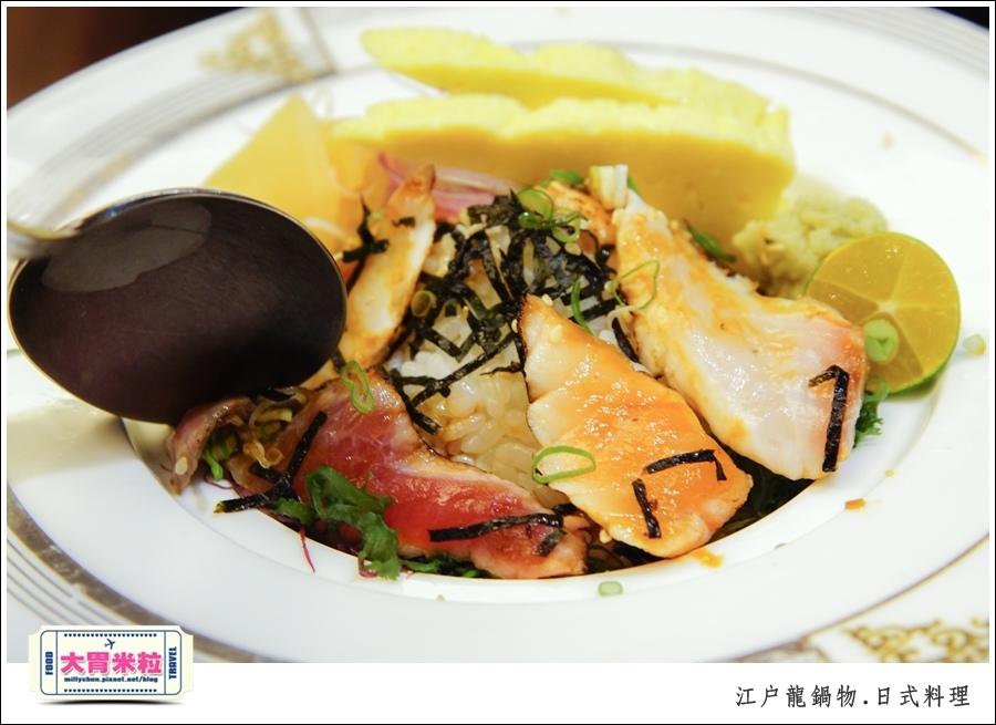 高雄平價日式料理推薦-江戶龍鍋物138元@大胃米粒0029.jpg