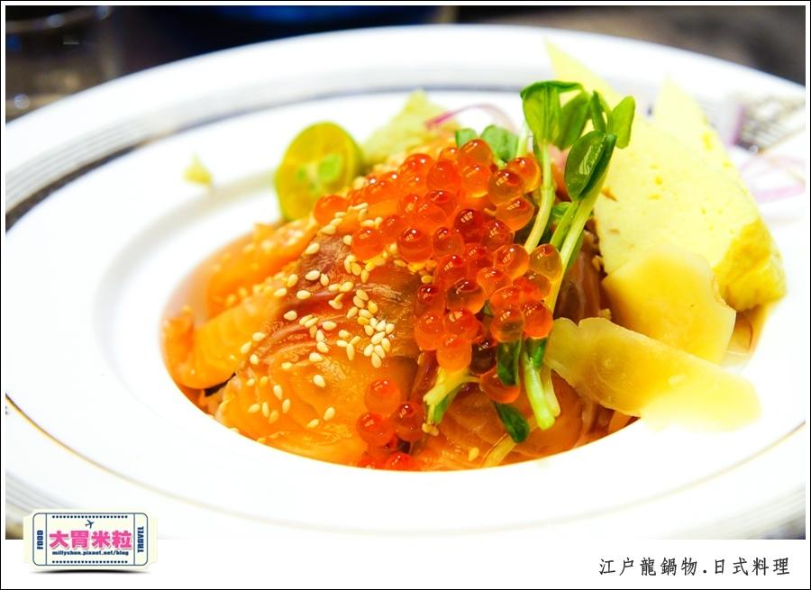 高雄平價日式料理推薦-江戶龍鍋物138元@大胃米粒0031.jpg