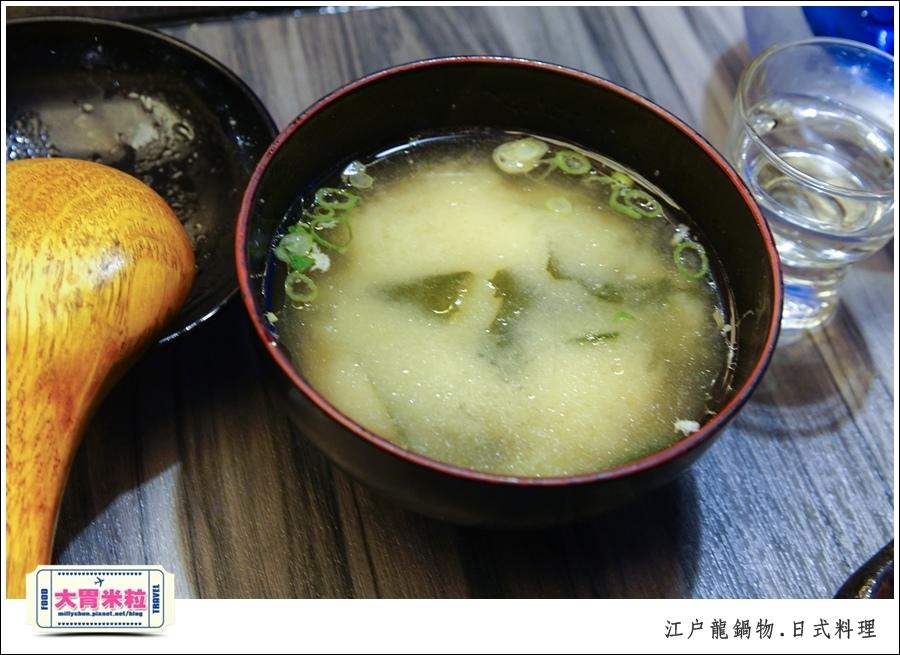 高雄平價日式料理推薦-江戶龍鍋物138元@大胃米粒0033.jpg