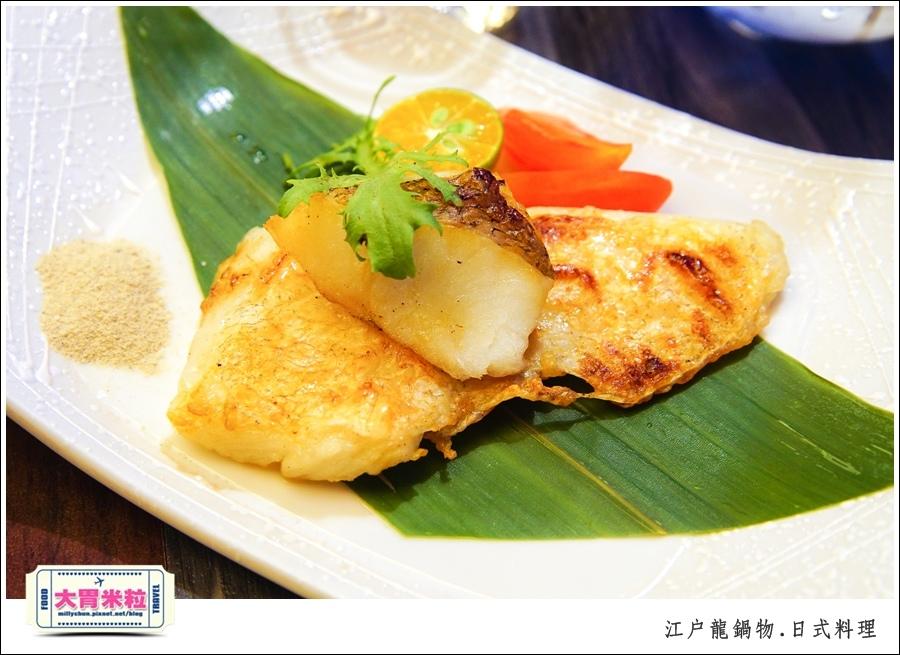 高雄平價日式料理推薦-江戶龍鍋物138元@大胃米粒0036.jpg