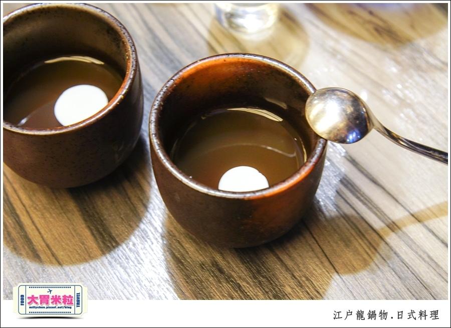 高雄平價日式料理推薦-江戶龍鍋物138元@大胃米粒0037.jpg
