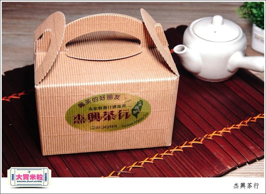 台灣高山茶禮盒推薦-杰興茶行@大胃米粒0001.jpg