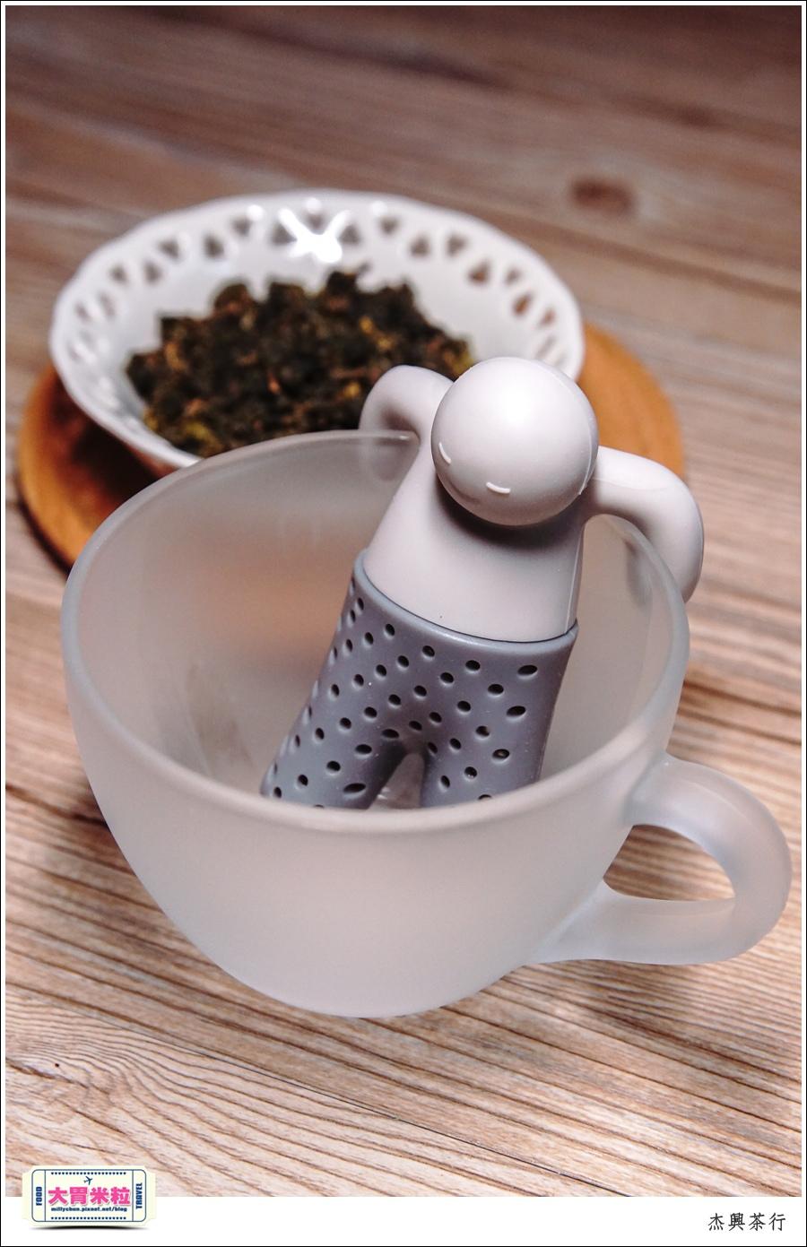 台灣高山茶禮盒推薦-杰興茶行@大胃米粒0012.jpg