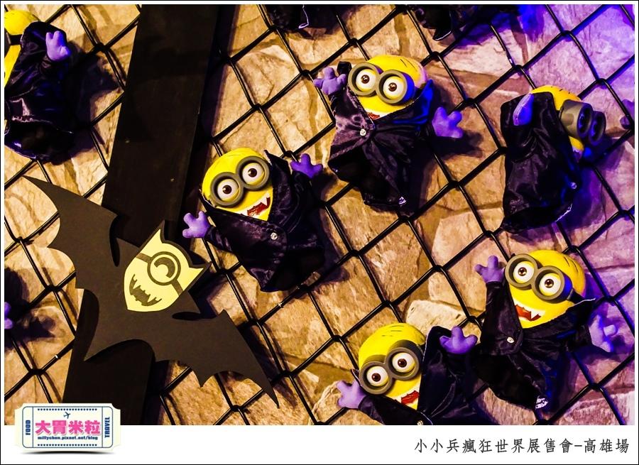 小小兵瘋狂世界展售會-高雄場@高雄駁二特區活動推薦@大胃米粒0026.jpg