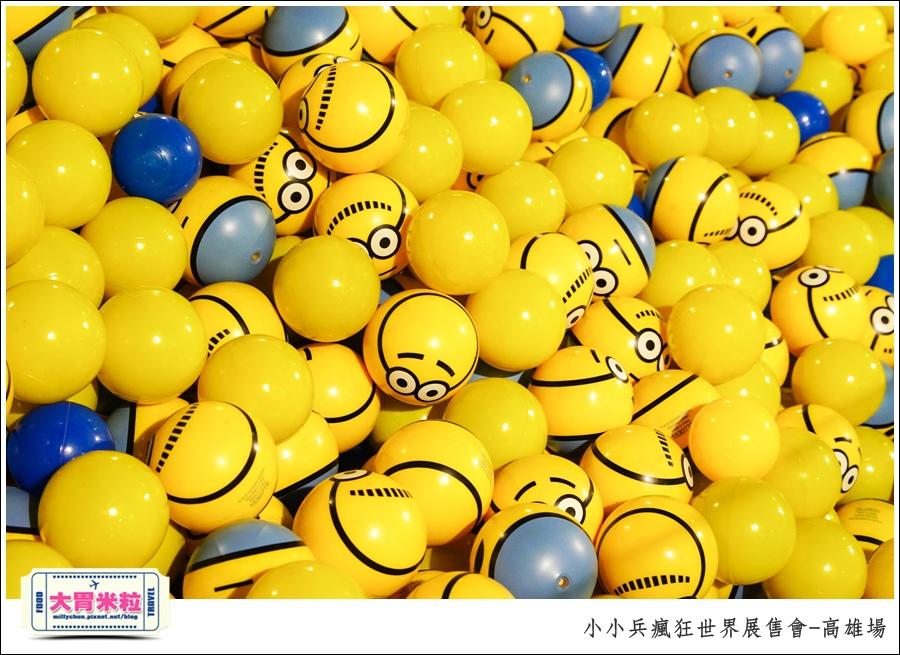 小小兵瘋狂世界展售會-高雄場@高雄駁二特區活動推薦@大胃米粒0030.jpg