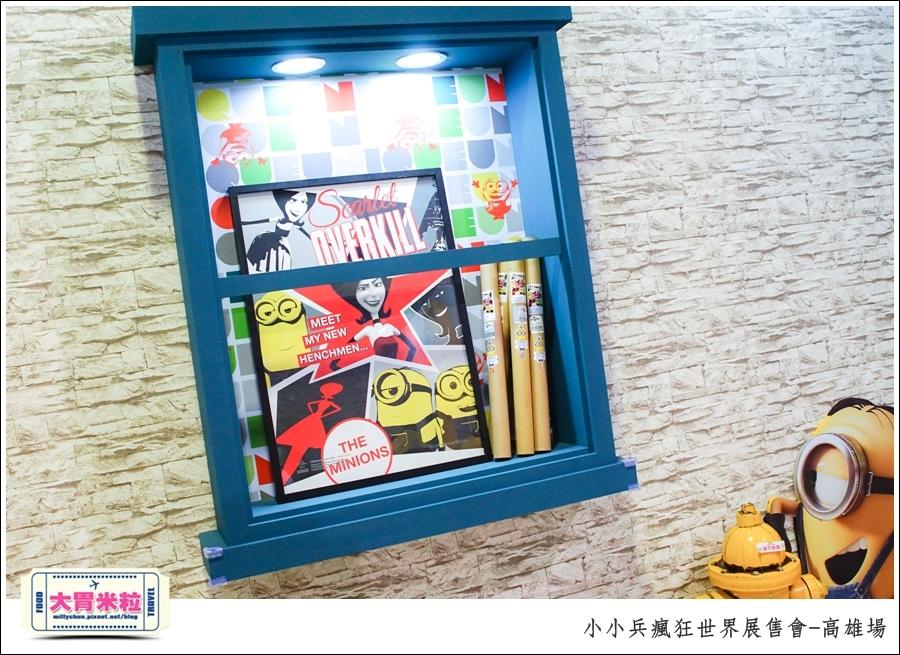 小小兵瘋狂世界展售會-高雄場@高雄駁二特區活動推薦@大胃米粒0039.jpg