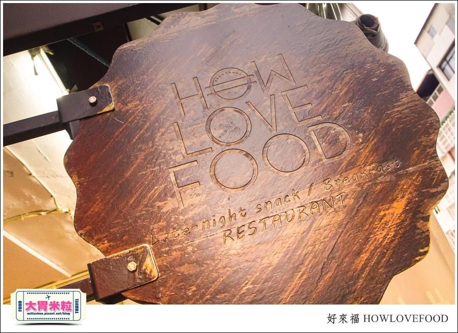 高雄土司蛋餅宵夜推薦@好來福咖哩蛋餅土司漢堡宵夜@大胃米粒0005.jpg