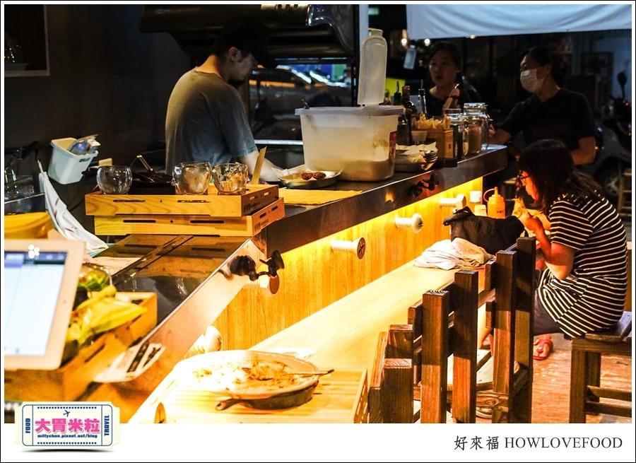高雄土司蛋餅宵夜推薦@好來福咖哩蛋餅土司漢堡宵夜@大胃米粒0015.jpg