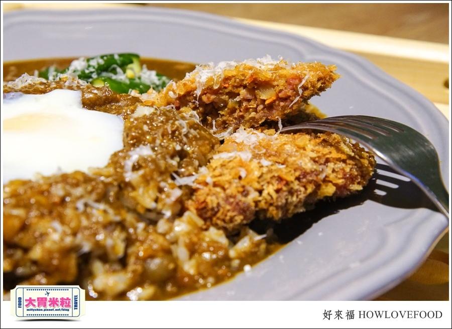 高雄土司蛋餅宵夜推薦@好來福咖哩蛋餅土司漢堡宵夜@大胃米粒0037.jpg