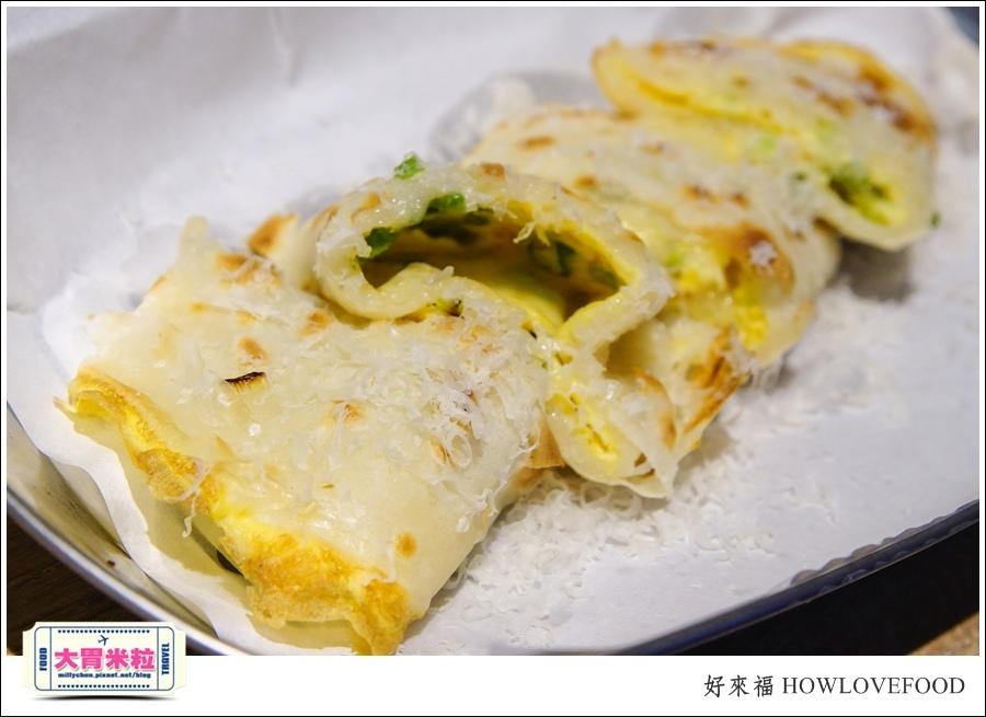 高雄土司蛋餅宵夜推薦@好來福咖哩蛋餅土司漢堡宵夜@大胃米粒0045.jpg