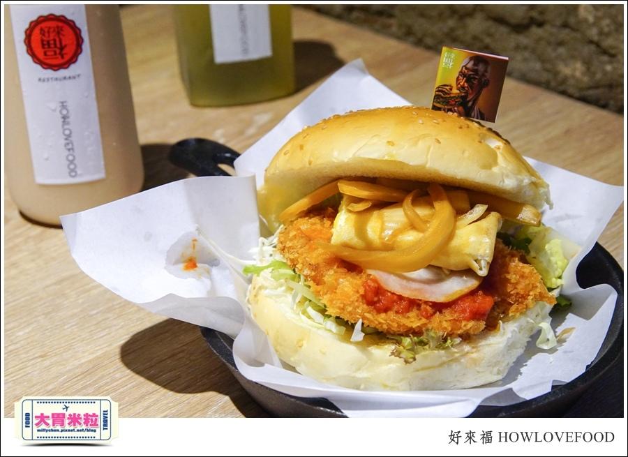 高雄土司蛋餅宵夜推薦@好來福咖哩蛋餅土司漢堡宵夜@大胃米粒0051.jpg