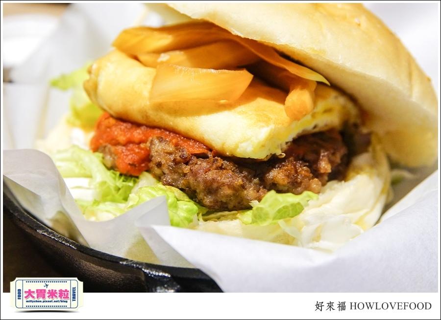 高雄土司蛋餅宵夜推薦@好來福咖哩蛋餅土司漢堡宵夜@大胃米粒0053.jpg