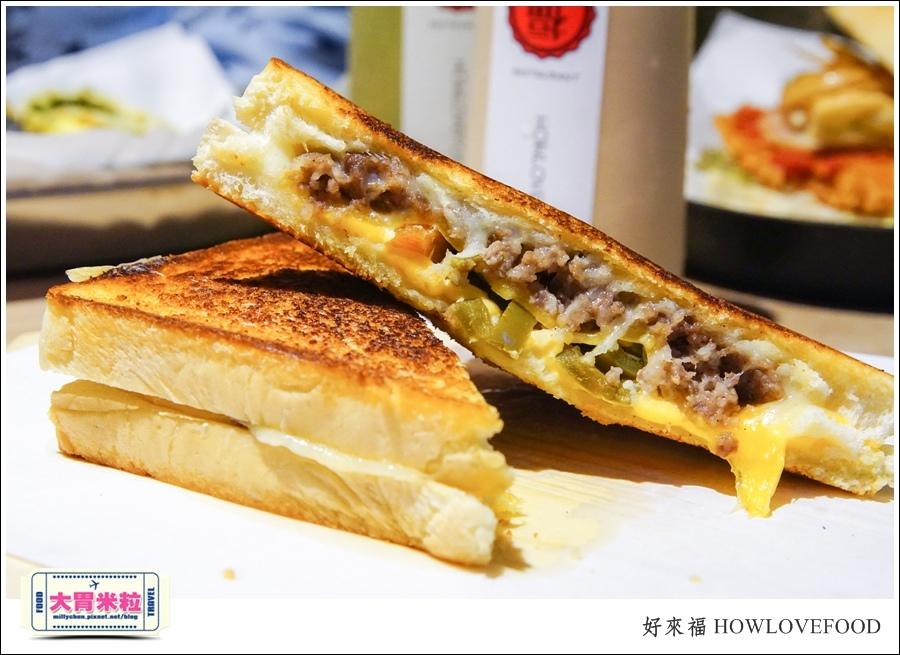 高雄土司蛋餅宵夜推薦@好來福咖哩蛋餅土司漢堡宵夜@大胃米粒0057.jpg