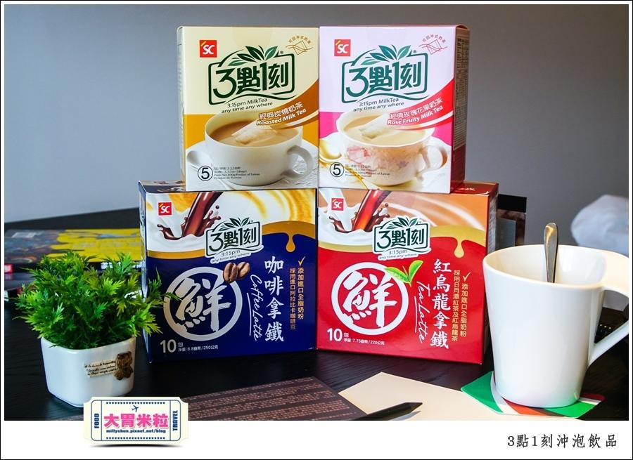 3點1刻奶茶沖泡包推薦@台灣必買伴手禮推薦@大胃米粒0001.jpg