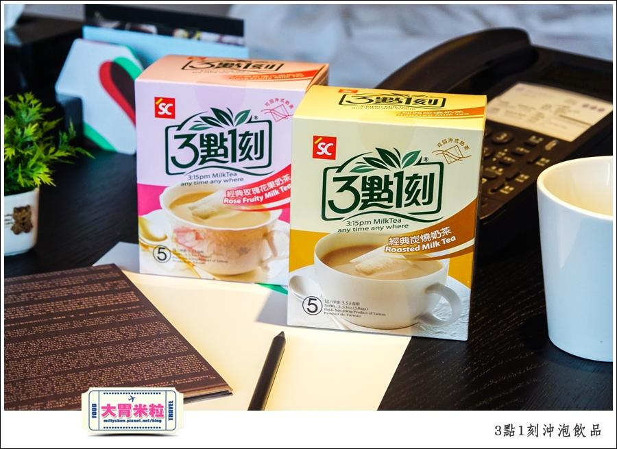 3點1刻奶茶沖泡包推薦@台灣必買伴手禮推薦@大胃米粒0002.jpg