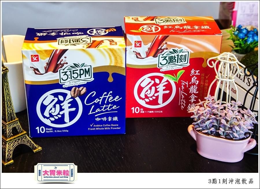 3點1刻奶茶沖泡包推薦@台灣必買伴手禮推薦@大胃米粒0019.jpg
