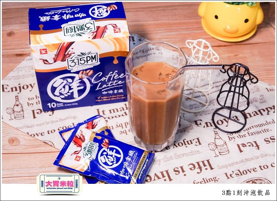 3點1刻奶茶沖泡包推薦@台灣必買伴手禮推薦@大胃米粒0022.jpg
