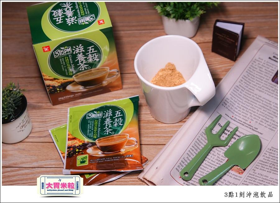 3點1刻奶茶沖泡包推薦@台灣必買伴手禮推薦@大胃米粒0031.jpg