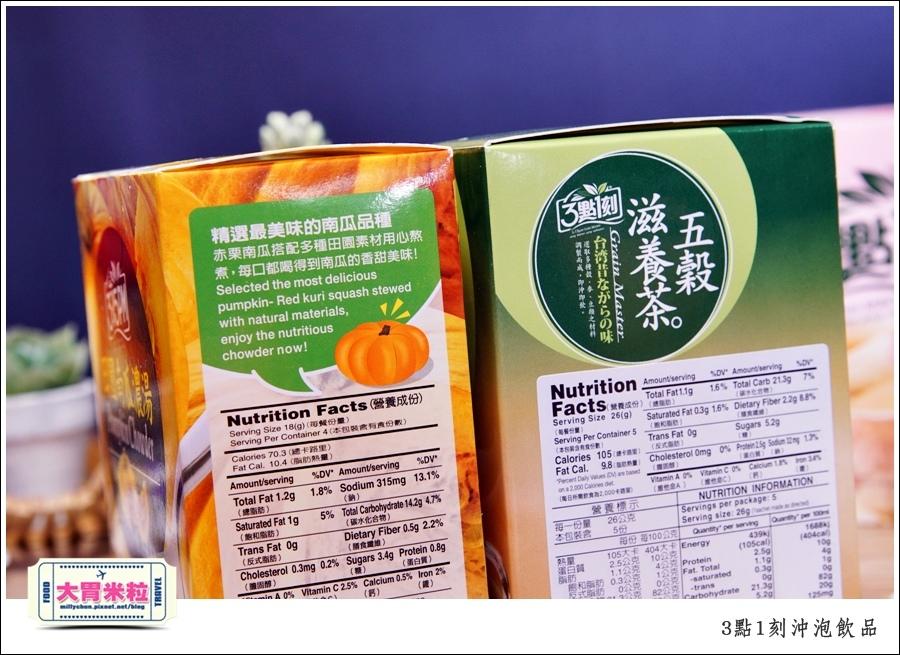 3點1刻奶茶沖泡包推薦@台灣必買伴手禮推薦@大胃米粒0046.JPG