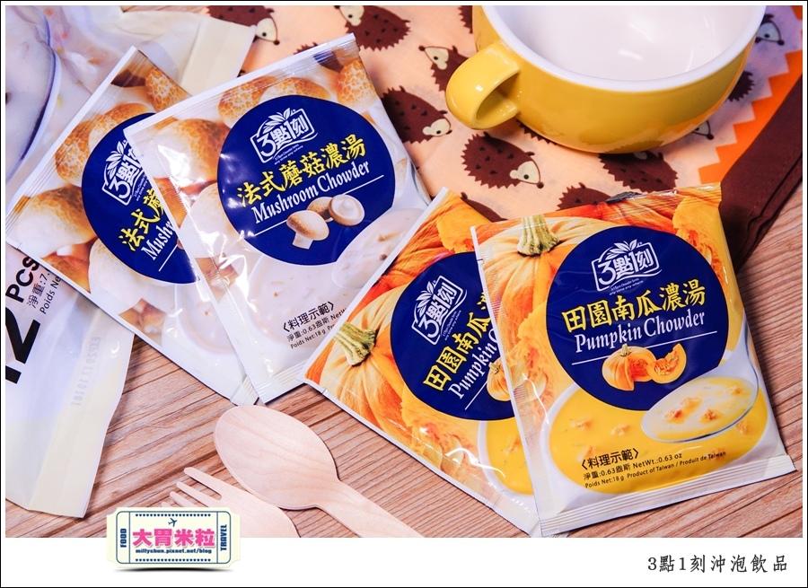 3點1刻奶茶沖泡包推薦@台灣必買伴手禮推薦@大胃米粒0037.jpg