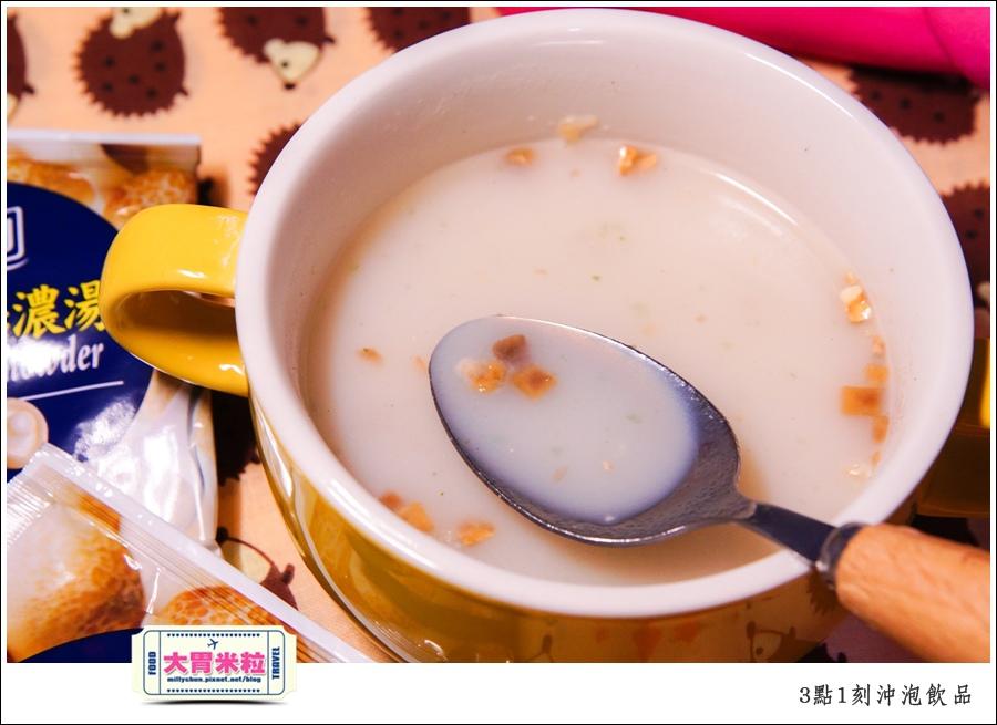 3點1刻奶茶沖泡包推薦@台灣必買伴手禮推薦@大胃米粒0041.jpg