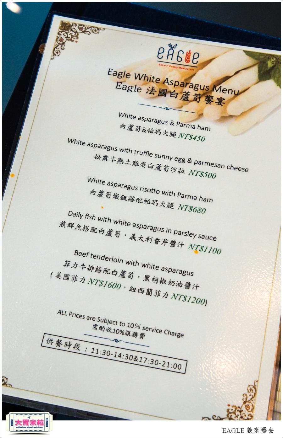 Hellmann's 康寶美玉白汁全台美味沙拉之旅xEAGLE 義來藝去義法餐廳@高雄義法餐廳推薦@大胃米粒0032.jpg