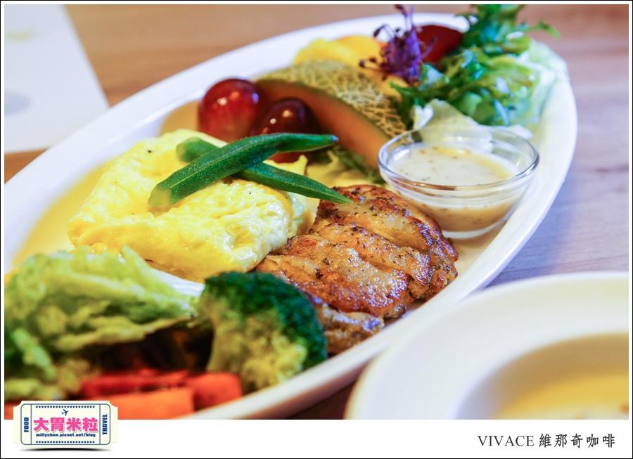 Hellmann's 康寶美玉白汁全台美味沙拉之旅x維那奇VIVACE咖啡@高雄早午餐推薦@大胃米粒0018.jpg