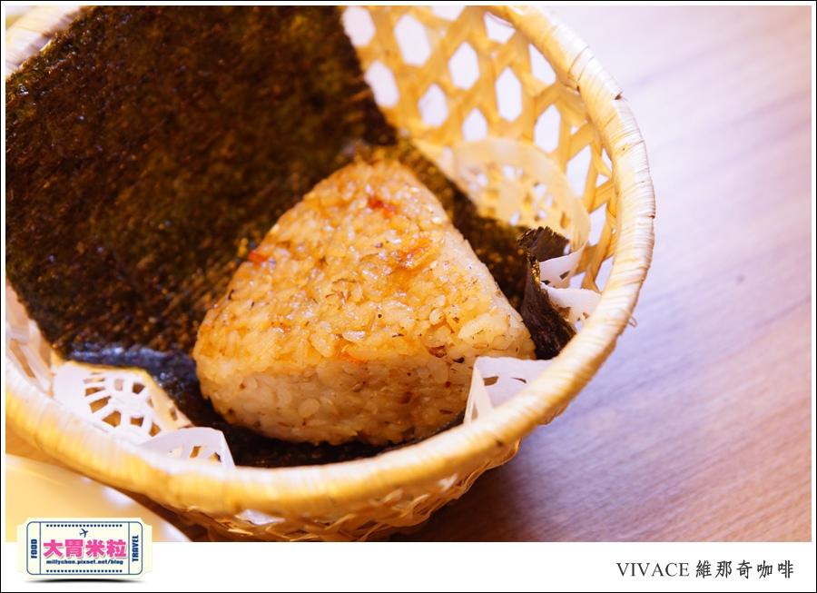 Hellmann's 康寶美玉白汁全台美味沙拉之旅x維那奇VIVACE咖啡@高雄早午餐推薦@大胃米粒0021.jpg