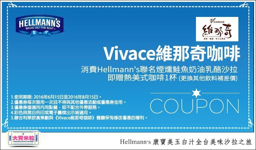 Hellmann's 康寶美玉白汁全台美味沙拉之旅1@大胃米粒0005.jpg