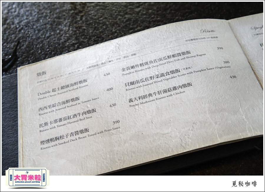 Hellmann's 康寶美玉白汁全台美味沙拉之旅x覓秘咖啡@台南仁德美食推薦@大胃米粒0077.jpg