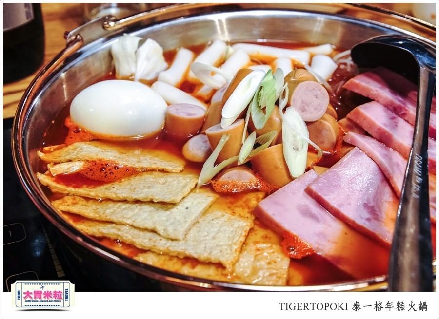 TIGERTOPOKI泰一格年糕火鍋(高雄漢神店)@高雄韓式料理推薦@大胃米粒0051.jpg