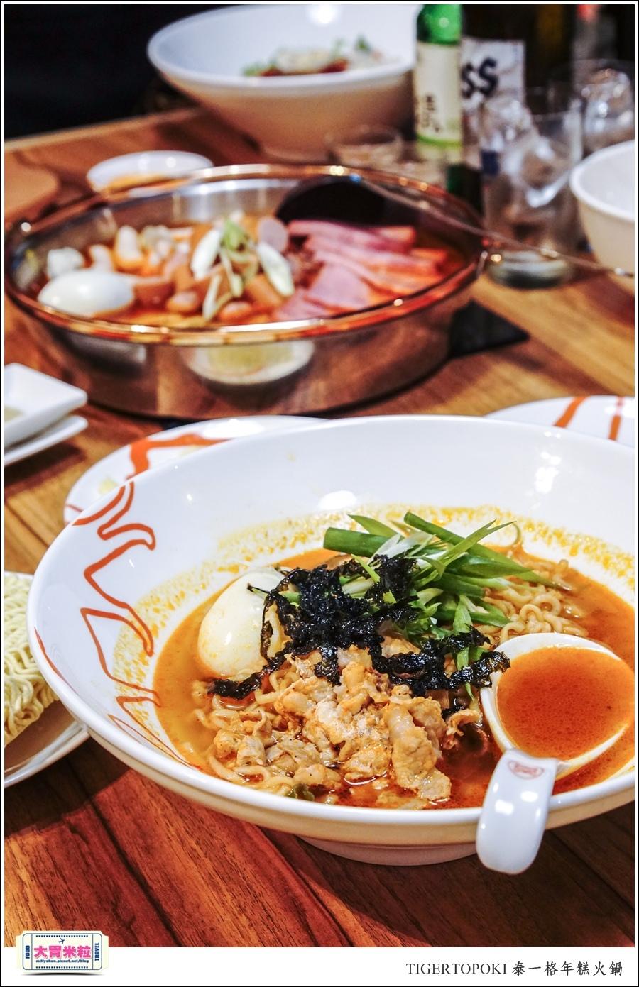 TIGERTOPOKI泰一格年糕火鍋(高雄漢神店)@高雄韓式料理推薦@大胃米粒0069.jpg