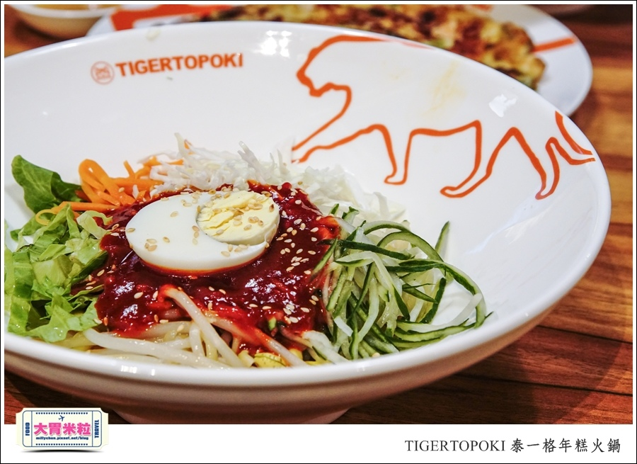 TIGERTOPOKI泰一格年糕火鍋(高雄漢神店)@高雄韓式料理推薦@大胃米粒0072.jpg