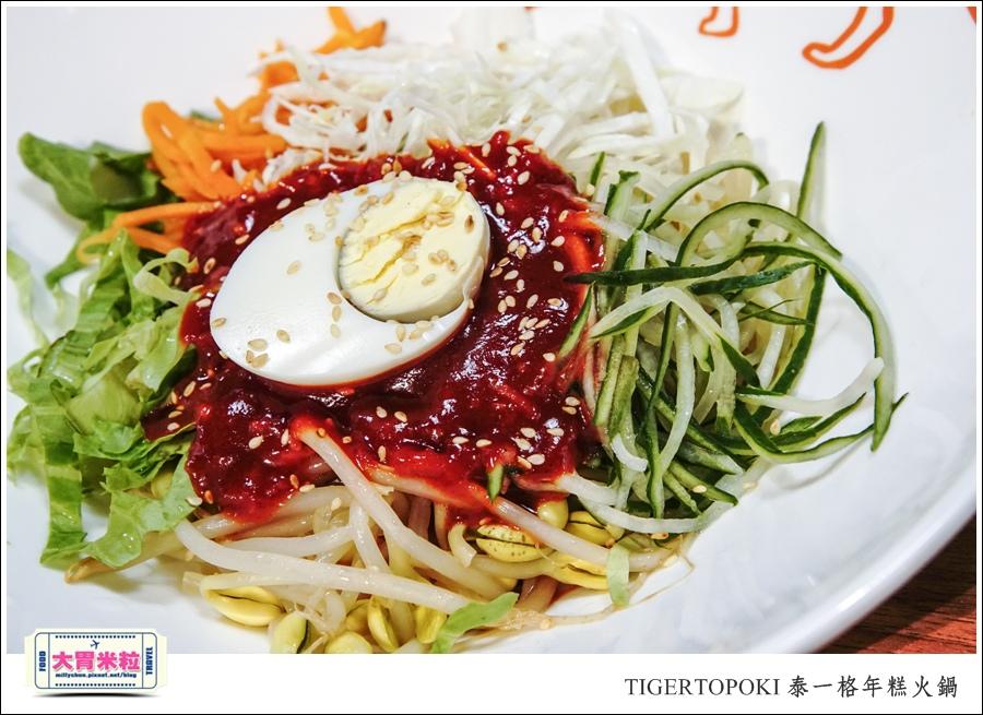 TIGERTOPOKI泰一格年糕火鍋(高雄漢神店)@高雄韓式料理推薦@大胃米粒0073.jpg