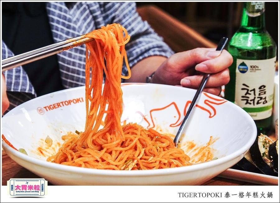 TIGERTOPOKI泰一格年糕火鍋(高雄漢神店)@高雄韓式料理推薦@大胃米粒0075.jpg