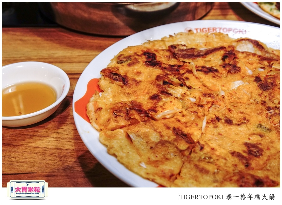 TIGERTOPOKI泰一格年糕火鍋(高雄漢神店)@高雄韓式料理推薦@大胃米粒0079.jpg