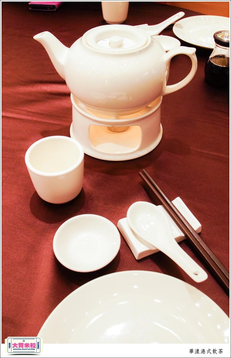 華漾大飯店港式飲茶(中崙店@台北港式飲茶點心推薦@大胃米粒0065.jpg