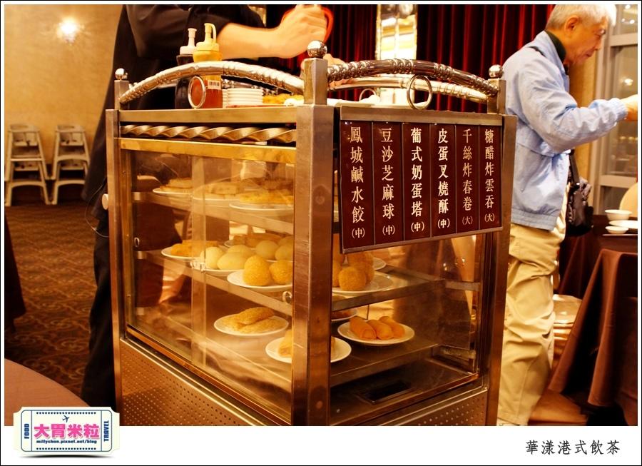 華漾大飯店港式飲茶(中崙店@台北港式飲茶點心推薦@大胃米粒0022.JPG