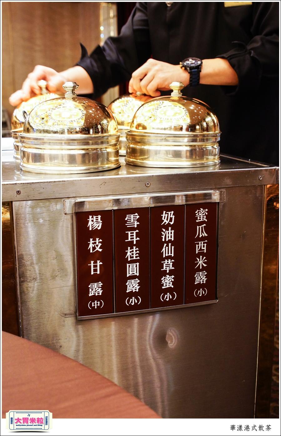 華漾大飯店港式飲茶(中崙店@台北港式飲茶點心推薦@大胃米粒0054.jpg