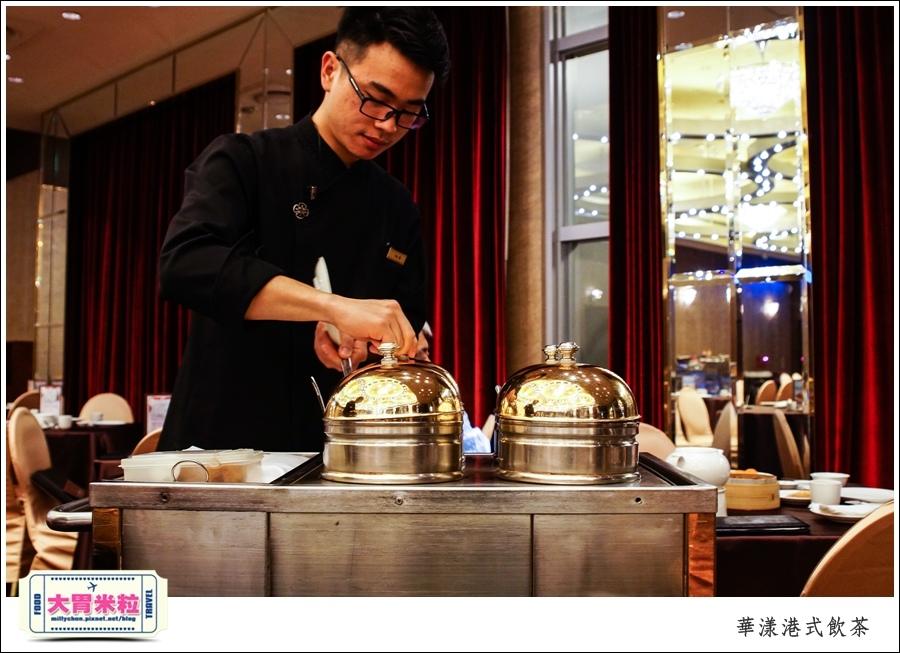 華漾大飯店港式飲茶(中崙店@台北港式飲茶點心推薦@大胃米粒0055.jpg