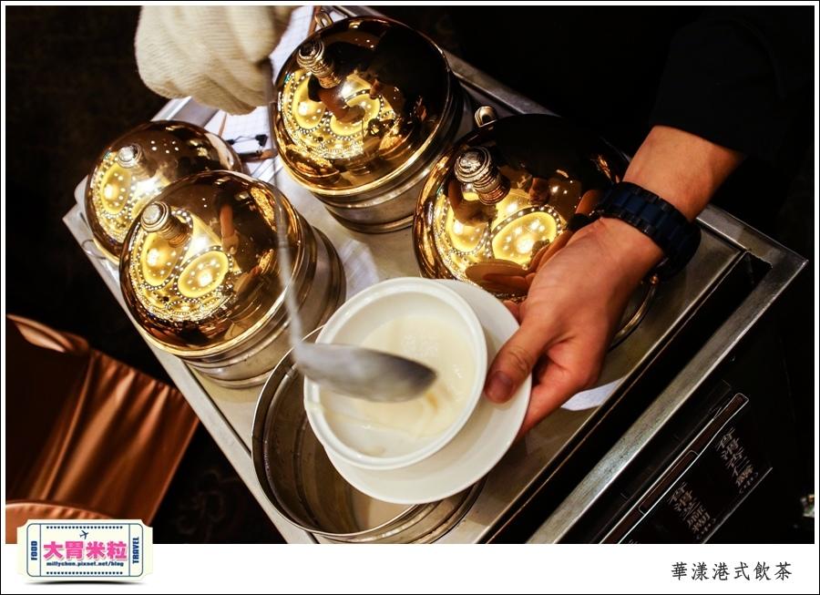 華漾大飯店港式飲茶(中崙店@台北港式飲茶點心推薦@大胃米粒0056.jpg