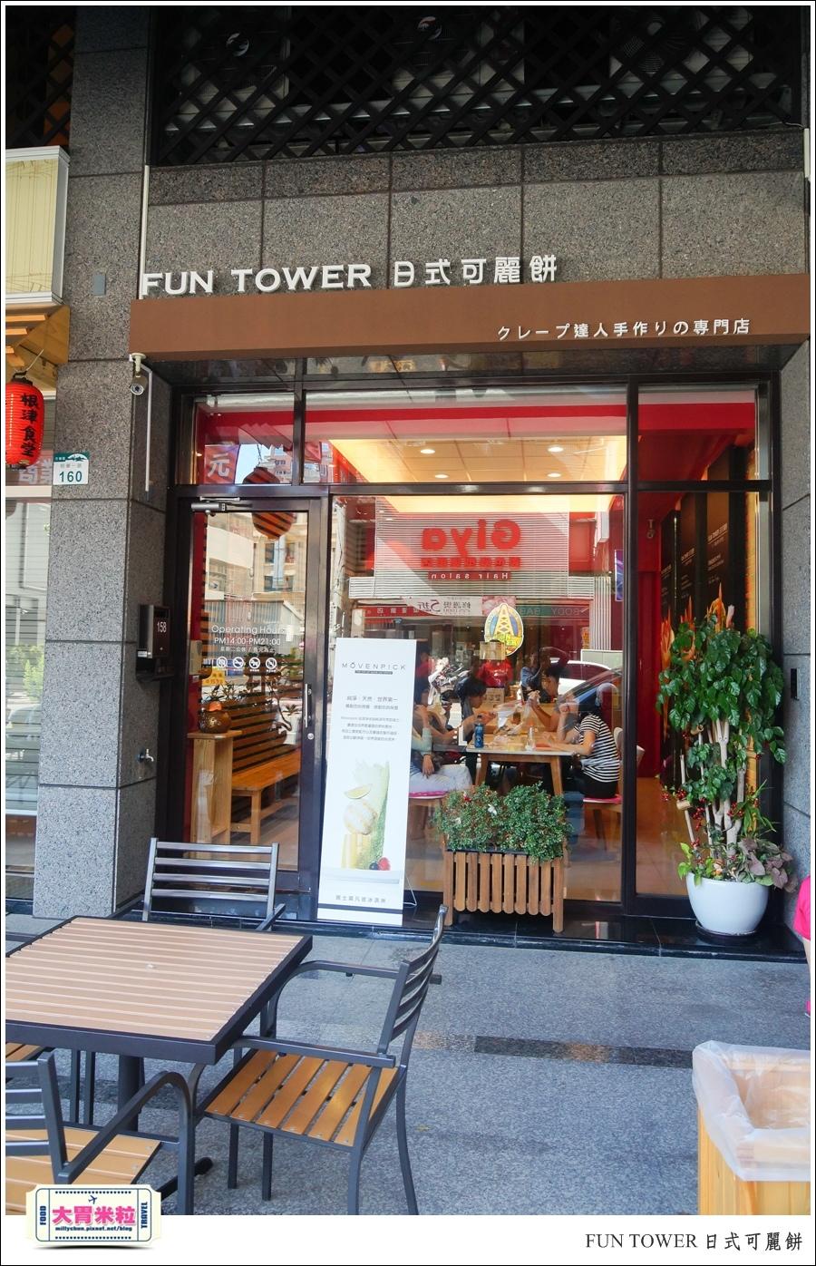 FUN TOWER日式可麗餅(高雄明華店)@高雄可麗餅甜點推薦@大胃米粒0003.jpg
